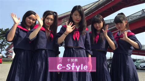 c style c style シースタイル 全力美少女jump bs12 youtube