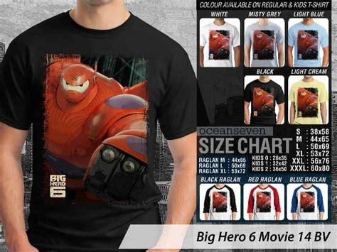 Baju 8bit Kong 1 Tshirt Raglan Kaos Oceanseven t shirt raglan big 6 by oceanseven idr 95 000