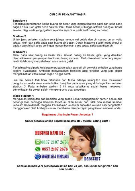 Obat Herbal Wasir Saat obat herbal wasir atau ambeien untuk ibu