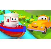 Tom La Gr&250a Y El Barco En Auto City  Dibujos Animados