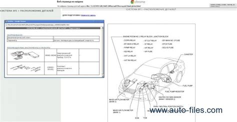 car manuals free online 2007 ford e350 electronic throttle control lexus ls460 460l repair manuals download wiring diagram electronic parts catalog epc