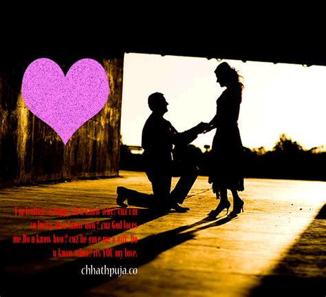 download wallpaper gif gratis propose day images gif 3d hd wallpapers pics photos