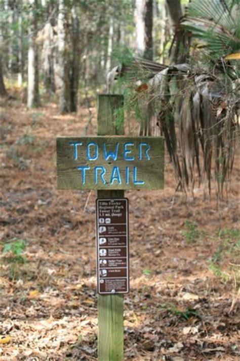 tillie fowler park tillie k fowler regional park jacksonville fl omd 246 men