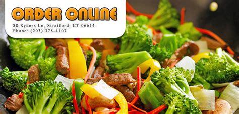 panda house stratford panda house order online stratford ct 06614 chinese