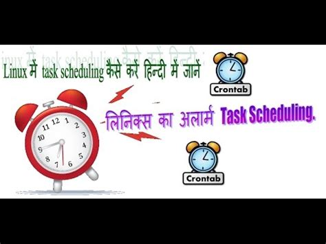 linux tutorial hindi linux tutorial how to schedule tasks on linux in hindi