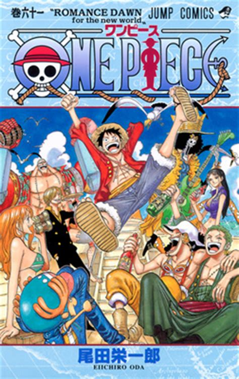 one piece ranks no 2 in which series you don t want to lokikao621 的小屋 巴哈姆特