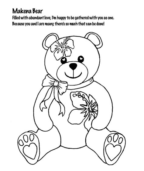 printable coloring pages of stuffed animals stuffed animal free coloring pages on art coloring pages