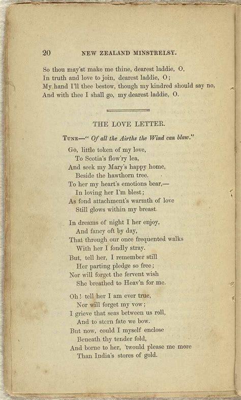 film love letter movie the love letter droidblogs