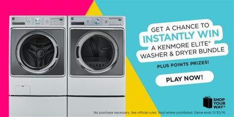 shopyourway com kenmore elite washer and dryer instant win game - Shop Your Way Instant Win Codes