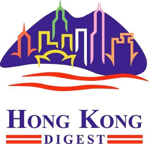 graphics design hong kong hong kong digest free vector in encapsulated postscript