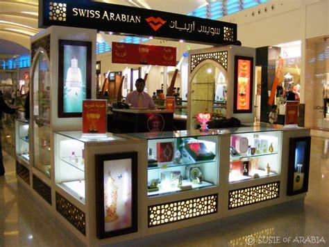 Parfum Shop mall perfume shop jeddah daily photo