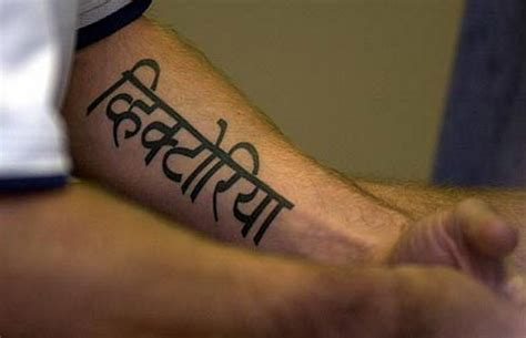 tattoo name in hindi arm name tattoo ideas