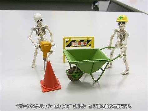 Skeleton Pose Construction amiami character hobby shop pose skeleton accessory