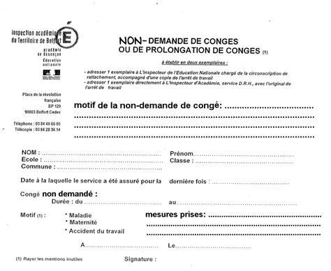 Lettre De Demande De Quete Une Nouvelle Forme D La Non Demande De Cong 233 Snuipp Fsu 90 Territoire De Belfort