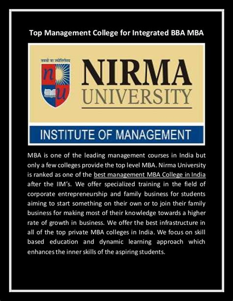 5 Year Integrated Mba In India by Top Management College For Integrated Bba Mba In India