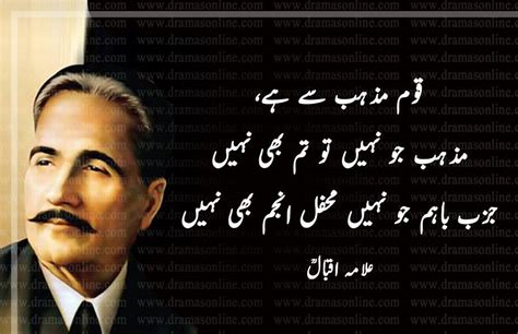 9 november iqbal day allama muhammad iqbal sialkot allama iqbal s 140th birth anniversary being observed today