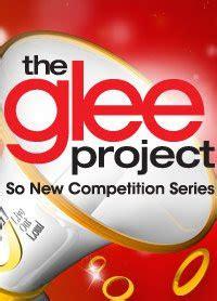 Gossip girl 1x06 online subtitulada al