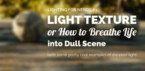 lighting for nerds 01 light texture or how to breathe lighting for nerds 01 light texture or how to breathe