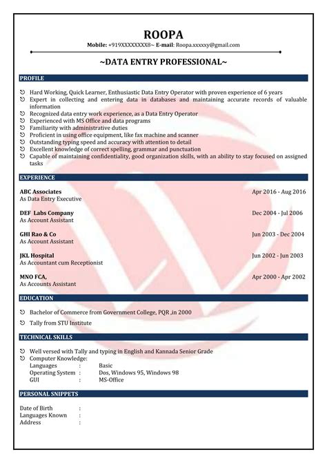 data entry skills resume superb data entry sample resume free