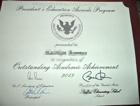 Gold Award Letter President The Presidents Education Award Paperblog