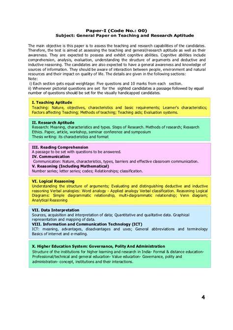 ugc net jrf social work syllabus and resource links