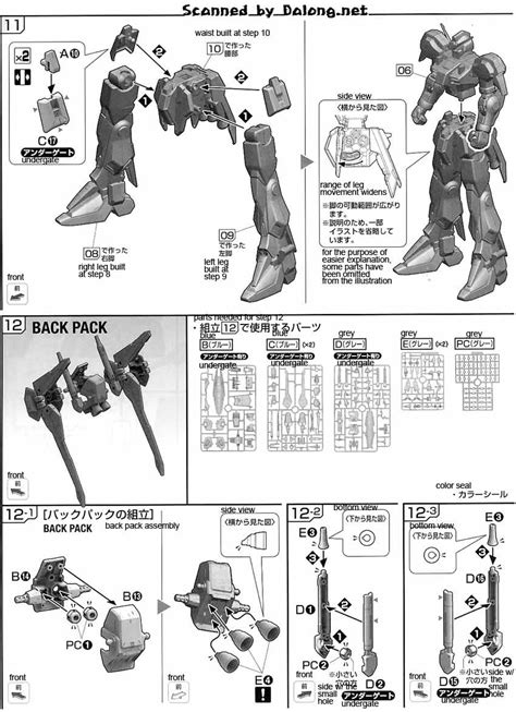 Mr Color Clear Yellow C48 re 1 100 gundam mk iii manual color guide