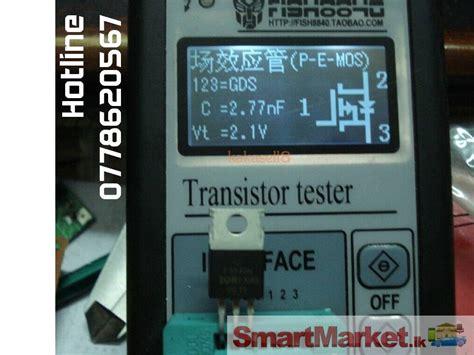best esr capacitor tester esr lcr capacitor tester for sale sri lanka