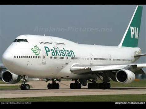 Big Aeroplane Images