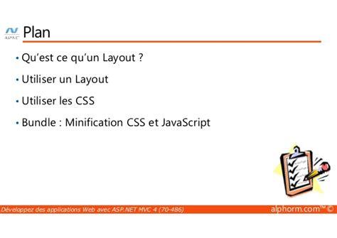 mvc layout javascript alphorm com formation d 233 veloppez des applications web