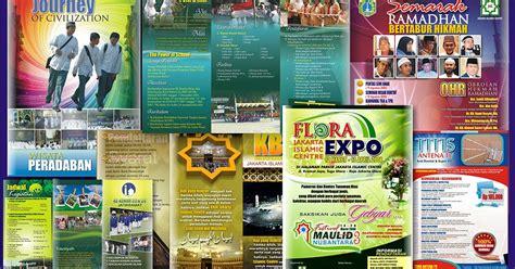 gambar desain brosur sekolah contoh brosur desain brosur cara membuat brosur desain