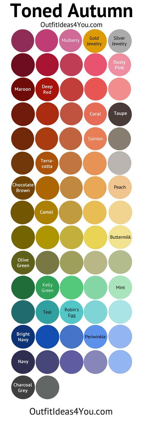 soft autumn color palette toned autumn color palette soft autumn