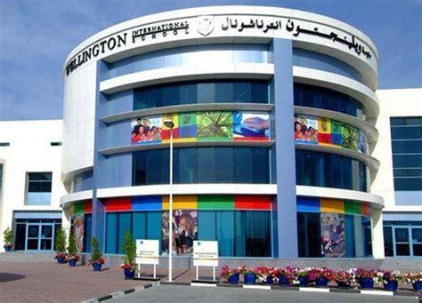 Best Mba Schools In Dubai by صور المدارس الأفضل في دبي حسب تصنيف هيئة المعرفة تعليم