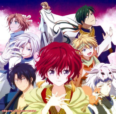 no yona l anime akatsuki no yona oad dat 233 au japon