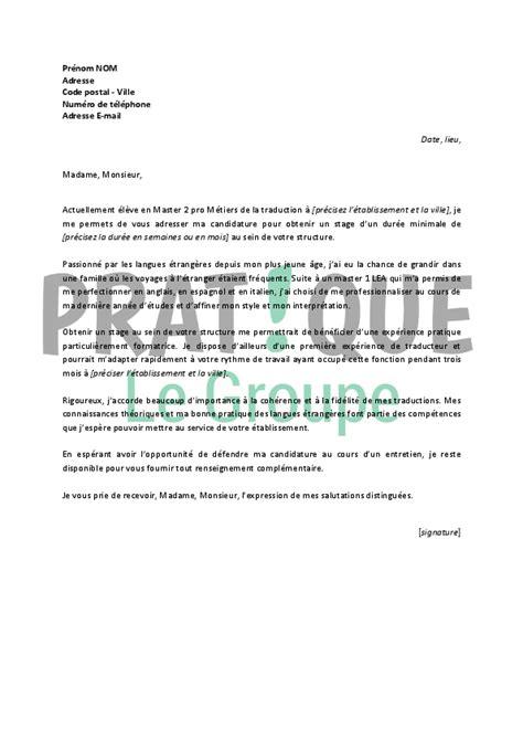 Exemple De Lettre De Motivation En Espagnol lettre de motivation pour un stage de traducteur pratique fr