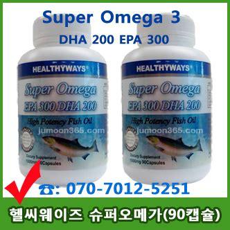 Vitayang Fish Epo 100mg Suplemen Omega 3 6 오메가3 오메가369 두뇌영양 헬씨웨이즈 슈퍼 오메가3 1 000mg 90캡슐 dha 200mg epa 300mg