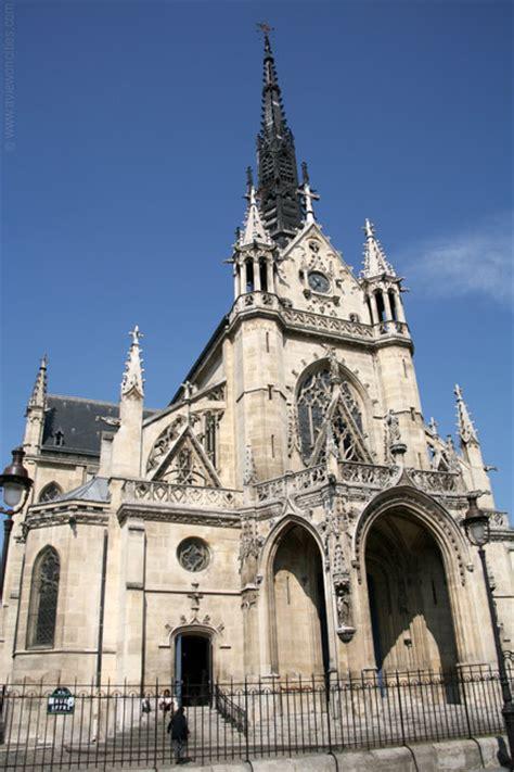 paris pictures saint bernard de la chapelle paris pictures