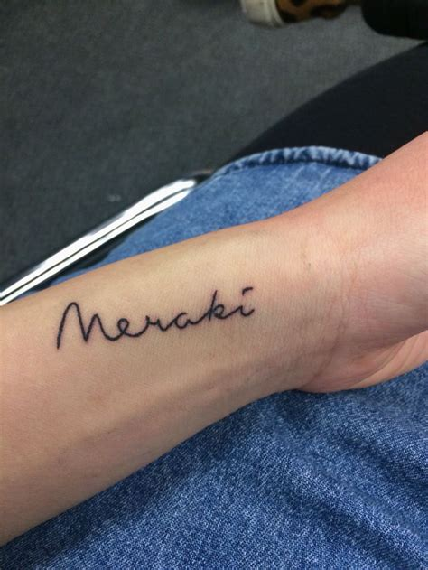 greek word tattoos 25 best ideas about self on side