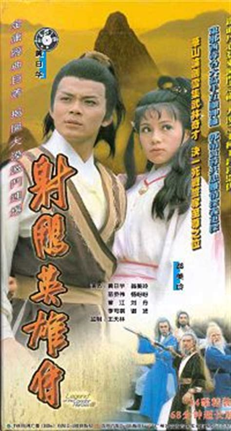 film seri legend of the condor heroes the legend of the condor heroes serial tv wikipedia