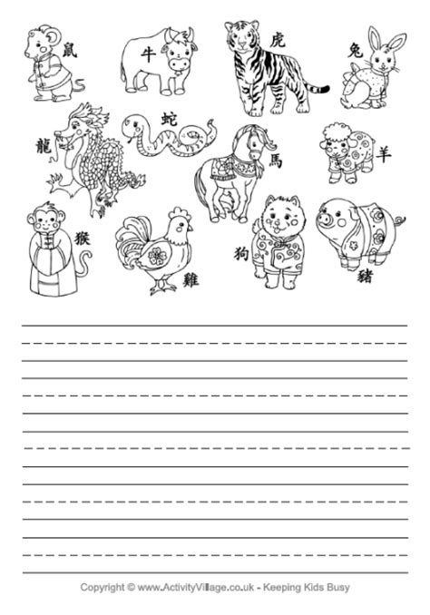 activity village printable writing paper activity village story writing paper printable lined