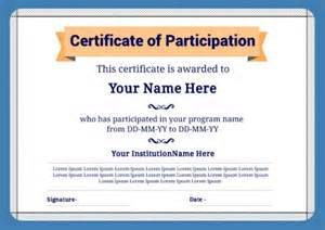 Certification Letter Participation free certificate templates pageprodigy