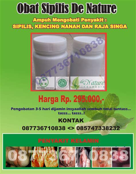 Obat Herbal Buat Sipilis obat sipilis herbal denature spesialis