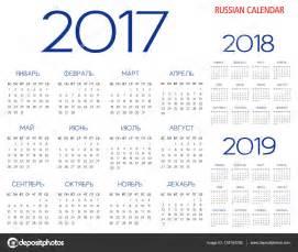 Calendario De 2017 E 2018 Vetor De Calend 225 2017 2018 2019 Russo Vetor De Stock