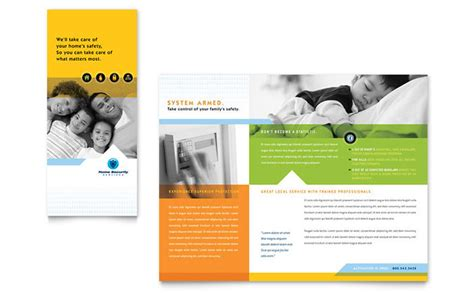 templates for making brochures home security systems brochure template design