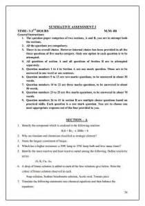 Interpretive Analysis Essay Exle by Interpretation Essay Exle