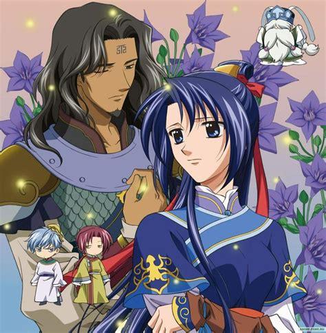The Story Of Saiunkoku Story Of Saiunkoku