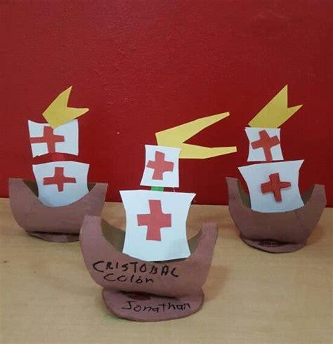 barcos de cristobal colon en foami naves de cristobal col 243 n manualidades pinterest
