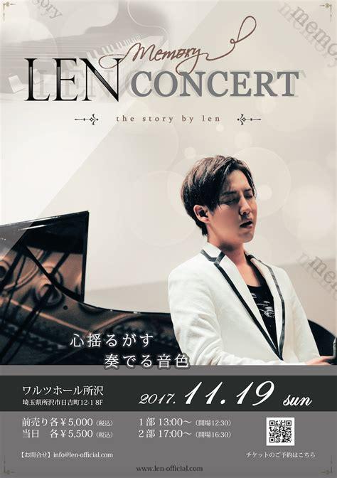 len official store len official store - Len Store