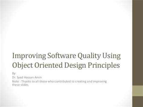 object oriented design principles improving software quality using object oriented design