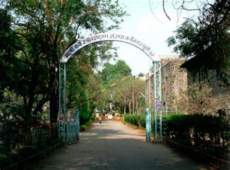Maharshi Karve Stree Shikshan Sanstha Mba by Maharshi Karve Stree Shikshan Samstha Karve Nagar Pune