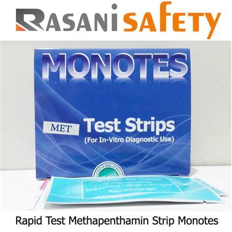 Daftar Alat Tes Urine Narkoba rapid test methapenthamin monotes murah jual rapid